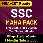SSC Maha Pack (3 Months Validity)
