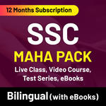 SSC Maha Pack (1 Year Validity)