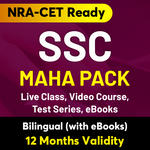 SSC Maha Pack (Validity 12 months)