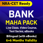 Bank Maha Pack (Validity 6 + 6 Months)