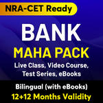 Bank Maha Pack (Validity 12 + 12 Months)
