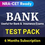 Bank Test Pack Online Test Series (6 Months)