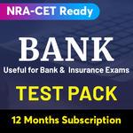 Bank Test Pack Online Test Series (12 Months)