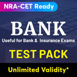 Bank Test Pack Online Test Series