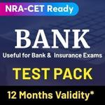 Bank Test Pack Online Test Series (Validity 12 + 12 Months)