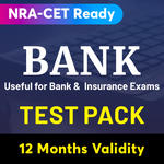 Bank Test Pack Online Test Series (12 Months Validity)