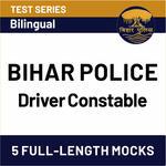 Bihar Police Driver Constable 2020 Online Test Series