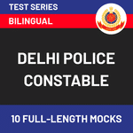 Delhi Police Constable 2020 Online Test Series
