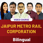 Jaipur Metro Rail Corporation CRA/Station Controller/Train Operator Video Course