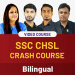 SSC CHSL Crash Course Video