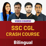 SSC CGL Crash Course Video Package