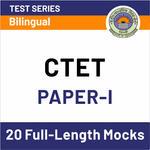 CTET Paper I 2020 Online Test Series
