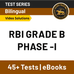 RBI Grade B Phase I with Video Solutions 2020 Online Test Series