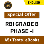 RBI Grade B Phase I with Video Solutions 2021 Online Test Series (Special Offer)
