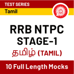 RRB NTPC Stage-I (Tamil) Online Test Series