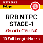 RRB NTPC Stage-I (Telugu) Online Test Series