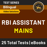 RBI Assistant Mains 2020 Online Test Series