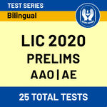 LIC AAO and AE Prelims 2020 Online Test Series