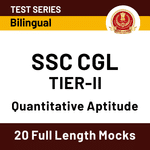 SSC CGL Tier-II Quantitative Aptitude 2020 Online Test Series
