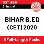 Bihar B.Ed 2020 Online Test Series