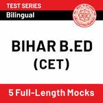 Bihar B.Ed Online Test Series