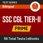 SSC CGL Tier-II Prime 2020 Online Test Series