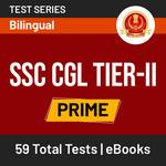 SSC CGL Tier-II Prime 2020 Online Test Series