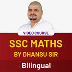 SSC Maths by Dhansu Sir Video Course