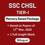 SSC CHSL Tier-I Memory Based 2020 Online Test Series