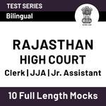Rajasthan High Court Clerk, JJA and Junior Assistant 2020 Online Test Series