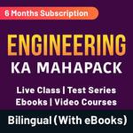 Engineering Exam Ka Maha Pack (Live Classes | Test Series | Ebooks | Videos)