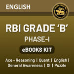 RBI Grade 'B' Phase I 2021 eBooks (English Medium)