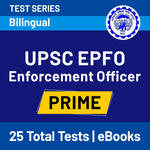UPSC EPFO Enforcement Officer Prime 2020 Online Test Series