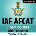 IAF AFCAT Video Course With Test Series