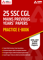 25 SSC CGL Mains Previous Years' Papers Practice eBook (English Edition)