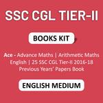 SSC CGL TIER-II eBooks Kit (English Edition)