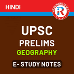 UPSC Prelims Geography E-Study Notes 2020 eBook (Hindi Medium)