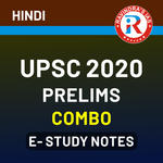 UPSC Prelims E-Study Notes Combo 2020 eBooks (Hindi Medium)