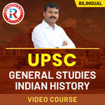UPSC General Studies Indian History Video Course