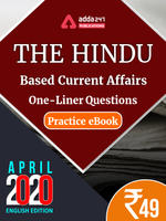 April 2020 Edition of The Hindu Newspaper Based One-Liners eBook English Medium