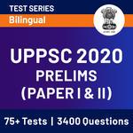 UPPSC Prelims 2020 Online Test Series