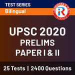 UPSC Prelims (Paper-I + Paper-II) 2020 Online Test Series