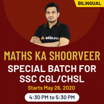 Maths ka Shoorveer Special Batch for SSCCGL/CHSL| Bilingual | Live Classes