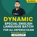 Dynamic Special English Language Batch for all Defence Exam  I Bilingual I Live Classes