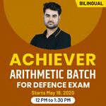 Achiever Arithmetic Batch for defence Exam I Bilingual I Live Classes