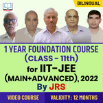 Target IIT-JEE (Main + Advanced) 2022 | One Year Foundation Course For Class 11th Students By JRS Tutorials