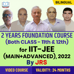 Target IIT-JEE (Main + Advanced) 2022 | Two Year Foundation Course For Class 11th Students By JRS Tutorials