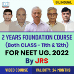 Target NEET 2022 | Two Year Foundation Course For Class 11th Students By JRS Tutorials
