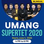 Umang SUPERTET 2020 Batch | Bilingual | Live Class