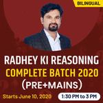 Radhey Ki Reasoning Complete Batch 2020 By Radhey Sir | Bilingual | Live Classes